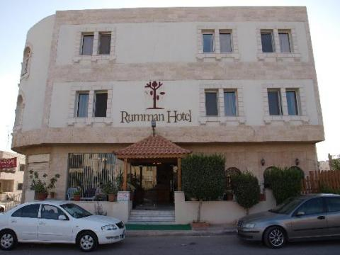 rumman-hotel.jpg